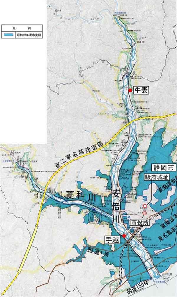 昭和49年7月洪水による安倍川の浸水区域(内水はん濫による):7月7日の七夕に発生したことから、七夕豪雨と呼ばれている。7月6日から8日にかけて記録的な豪雨となり、三重県では、勢田川が氾濫し伊勢市の広範囲が水浸しになり、静岡県では、斜面の崩壊と土石流、ならびに中小河川の堤防の決壊、内水はん濫等が発生するなど、甚大な被害をもたらした。