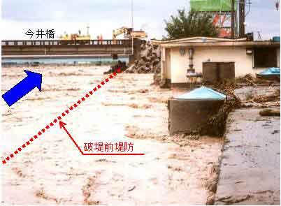 糸魚川市上刈地先 堤防決壊状況:梅雨前線が停滞し、南から湿った空気が流入したため、前線の活動が活発となり、局地的に激しい雨を降らせました。10日夜半から降り出した降雨は11日夕方にピークを迎え、白馬岳観測所で時間雨量123㎜を記録するなど記録的な豪雨(梅雨前線豪雨)となしました。姫川では越水を伴わない堤防の決壊、JR大糸線の不通、糸魚川市大所地区での土石流被害など多くの災害をもたらしました。床下浸水195戸、床上浸水48戸、家屋全半壊38戸、床下浸水320戸。