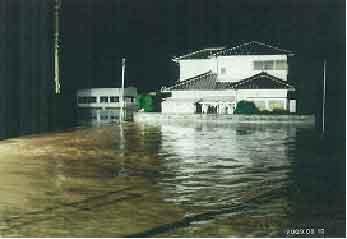 兵庫県たつの市揖保川町野田橋浸水状況