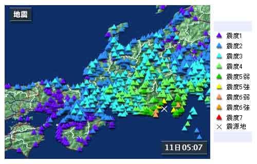 【東海・北陸・近畿地方の地震情報】2009年8月11日5時07分ごろ発生 最大震度6弱 震源地:駿河湾