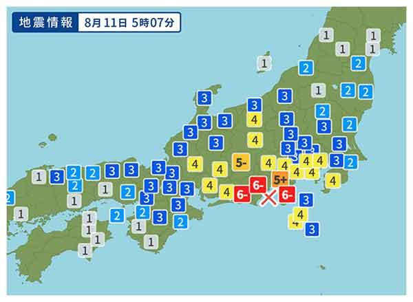 【地震情報】2009年8月11日5時07分ごろ発生 最大震度6弱 震源地:駿河湾