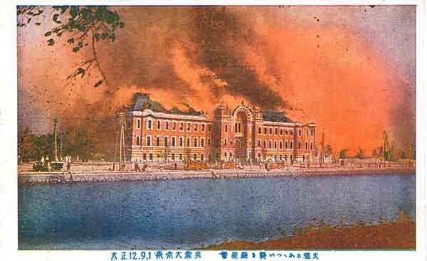 関東大震災:地震により発生した火災