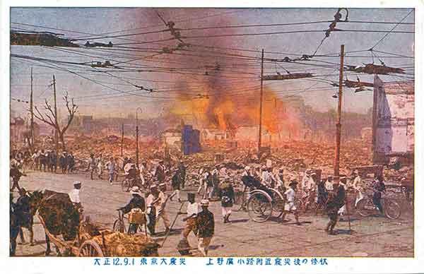関東大震災:地震発生後に避難する人々と火災