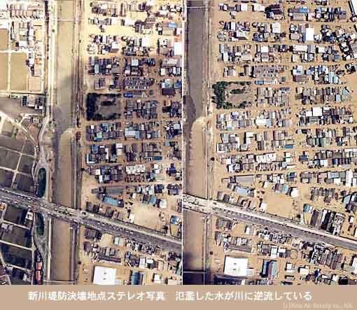 新川堤防決壊箇所 名古屋市西区あし原町の堤防の決壊によって、西枇杷島町に濁流があふれ出した。13日には新川の水位が低下し、決壊箇所から川に逆流している(写真左上が北方向) (2000年9月12-14日撮影)