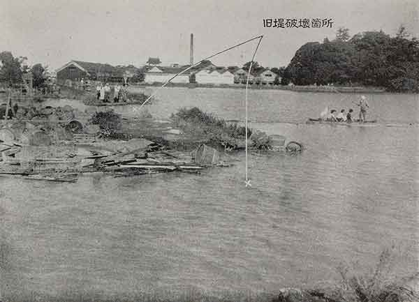 江戸川野田町付近浸水状況(『昭和二十二年九月洪水報告』内務省関東土木出張所 1947年)
