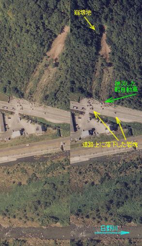 鳥取県日野町溝口地区での斜面崩壊:日野町溝口地区では、強い地震動によって花崗岩の岩盤斜面崩壊が発生した。この崩壊により、斜面下部に停車していた軽自動車を岩塊が直撃した(写真右側が北方向)。(2000年10月7日撮影)