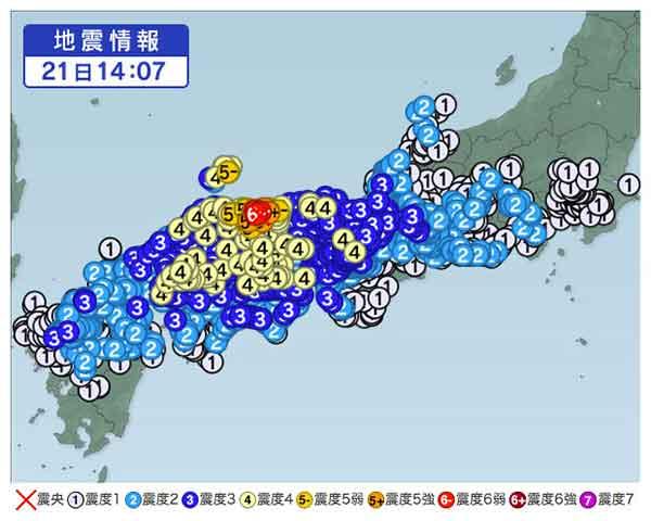 【地震情報】2016年10月21日14時07分ごろ発生 最大震度6弱 震源地:鳥取県中部