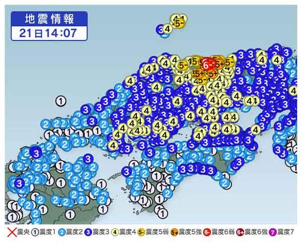 【中国・四国地方の地震情報】2016年10月21日14時07分ごろ発生 最大震度6弱 震源地:鳥取県中部