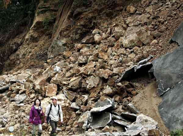 新潟県中越地震(2004年10月25日)