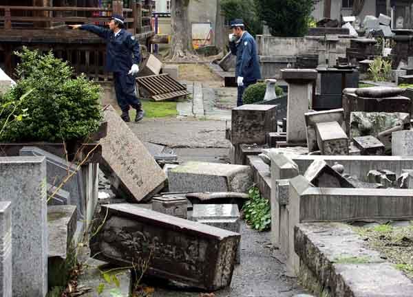 新潟県中越地震(2004年10月26日)