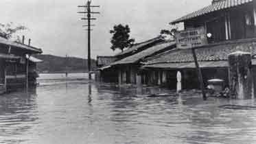 三重県伊賀市鍵屋の辻浸水状況