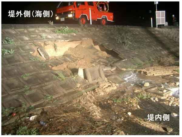 平成16年8月台風16号による旭川堤防の被災状況:旭川において、既往最高潮位を記録(床上浸水9戸、床下浸水7戸)