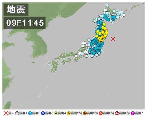 【全国の地震情報】2011年3月9日11時45分ごろ発生 最大震度5弱 震源地:三陸沖