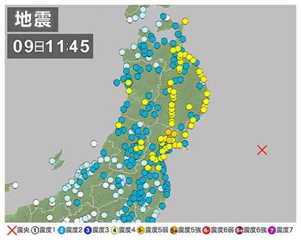 【東北地方の地震情報】2011年3月9日11時45分ごろ発生 最大震度5弱 震源地:三陸沖