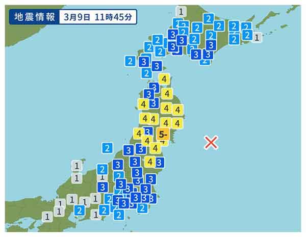 【地震情報】2011年3月9日11時45分ごろ発生 最大震度5弱 震源地:三陸沖
