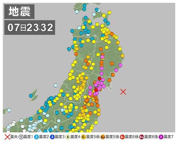 【東北地方の地震情報】2011年4月7日23時32分ごろ発生 最大震度6強 震源地:宮城県沖