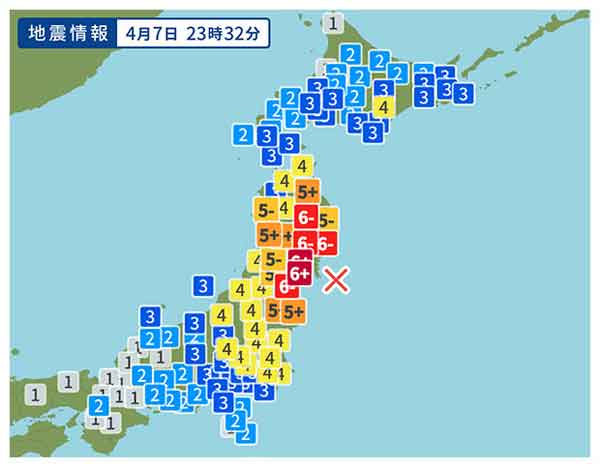 【地震情報】2011年4月7日23時32分ごろ発生 最大震度6強 震源地:宮城県沖
