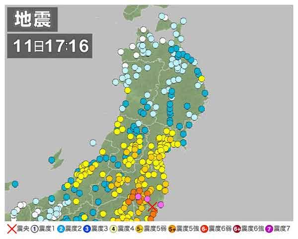 【東北地方の地震情報】2011年4月11日17時16分ごろ発生 最大震度6弱 震源地:福島県浜通り