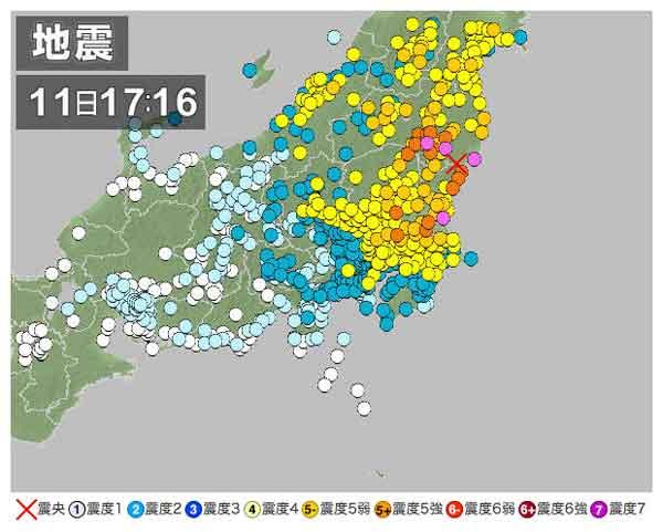 【関東・信越地方の地震情報】2011年4月11日17時16分ごろ発生 最大震度6弱 震源地:福島県浜通り