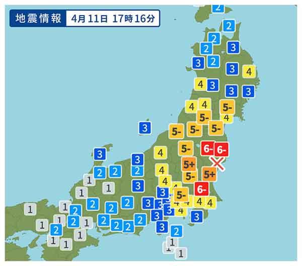 【地震情報】2011年4月11日17時16分ごろ発生 最大震度6弱 震源地:福島県浜通り