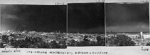 17日13時10頃 昭和大橋付近上空より。西新潟市内上空は火災の煙(撮影日時:1964年6月17日13:10)