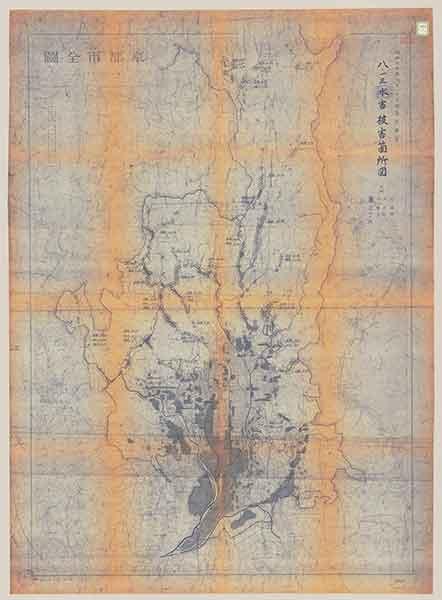 『八.一三水害被害箇所図』京都市 1959年
