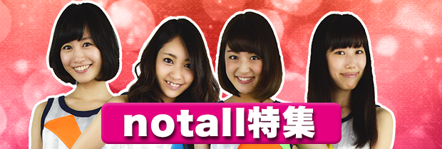 notall(ノタル)