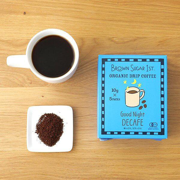 ドリップコーヒー(デカフェ)の写真