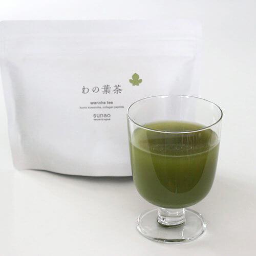 飲む美容青汁「わの葉茶」の写真