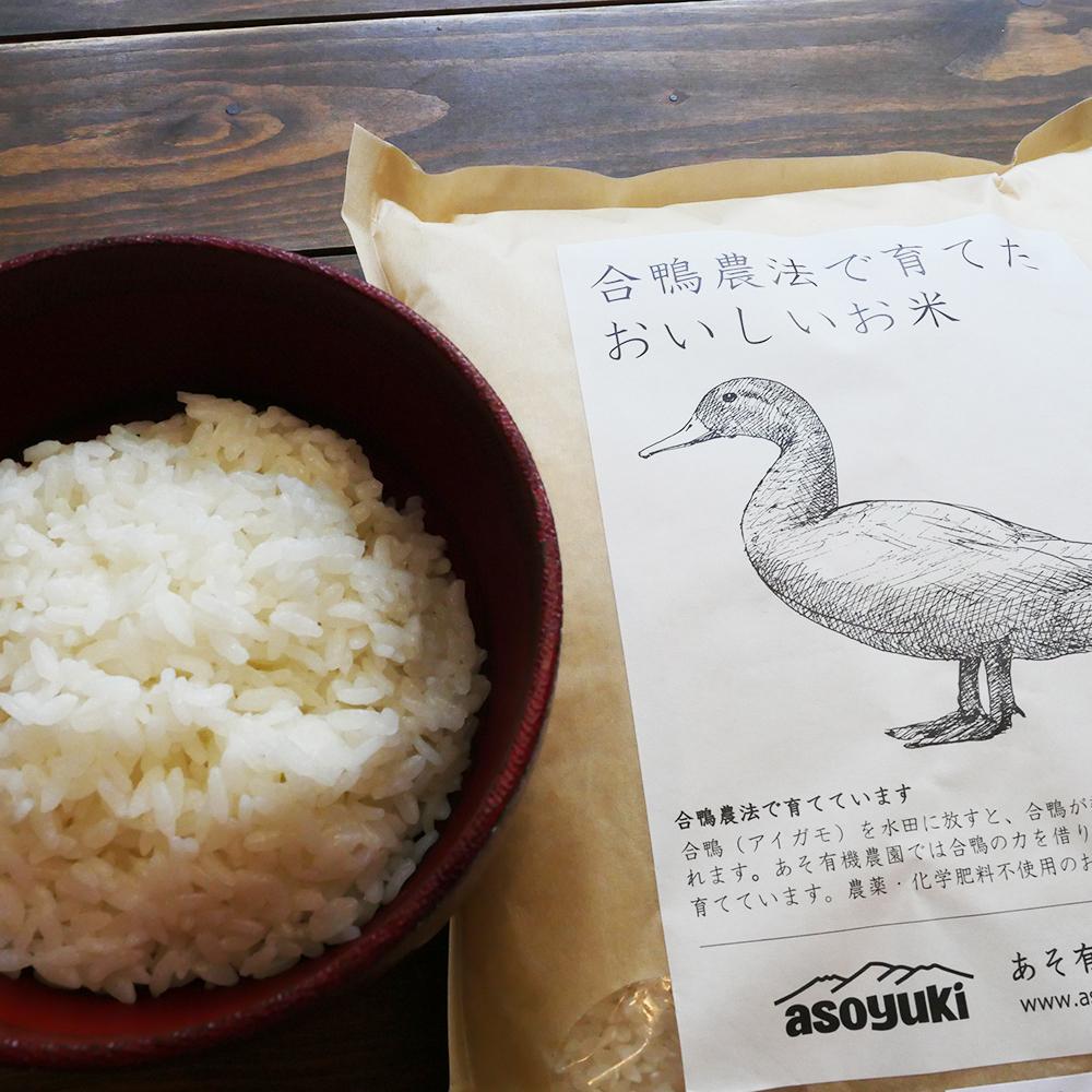 合鴨農法の有機白米の写真