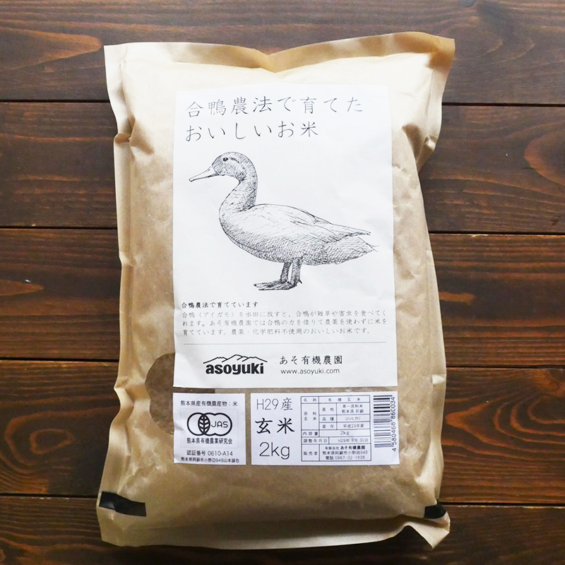 合鴨農法の有機玄米の写真