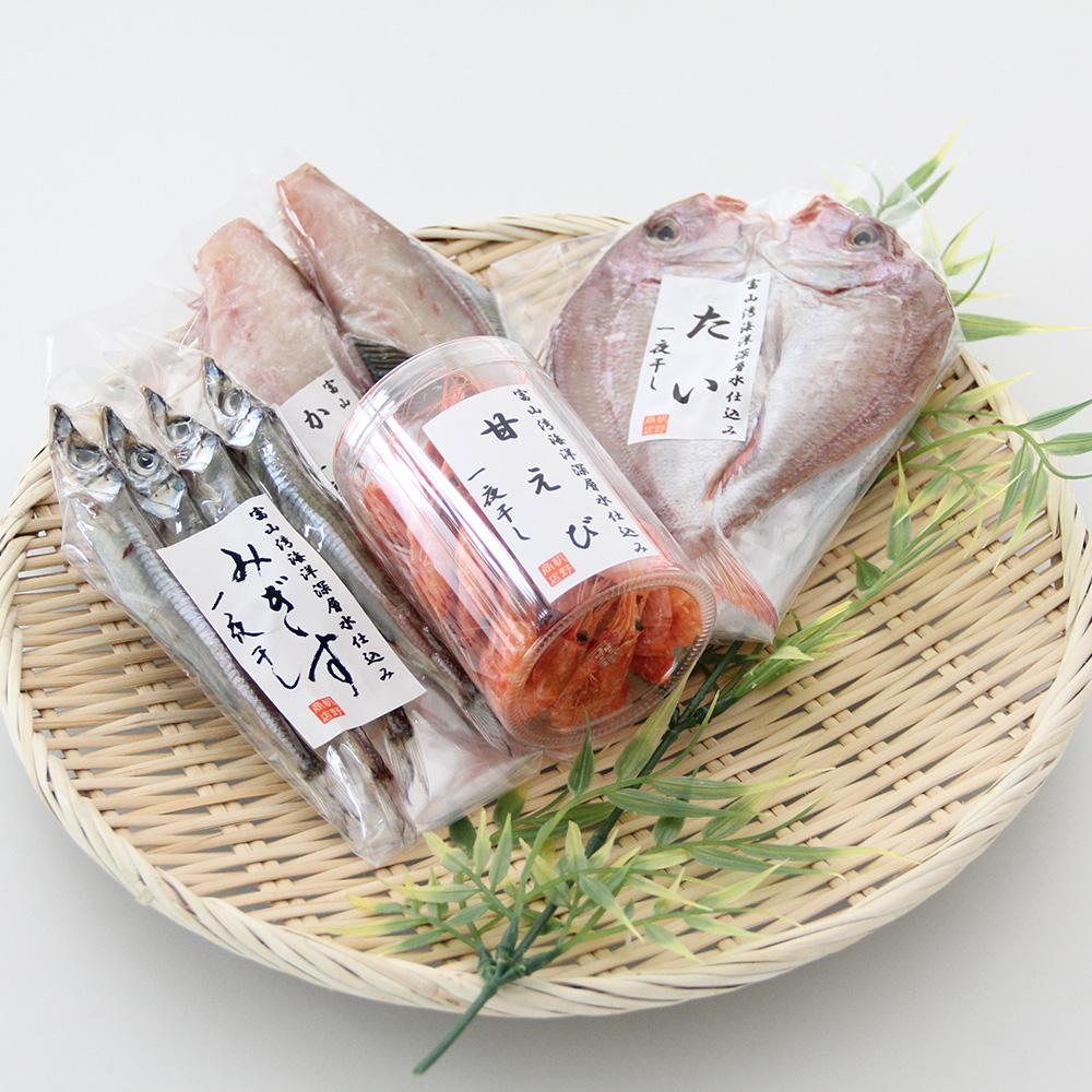 富山の地魚の干物の写真