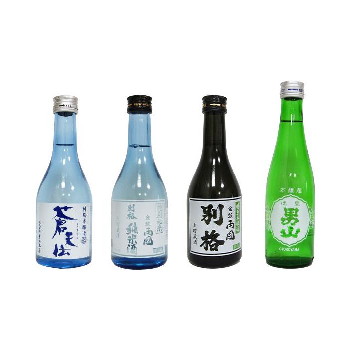 気仙沼の銘酒セットの写真