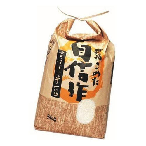遠藤五一さんの米の写真