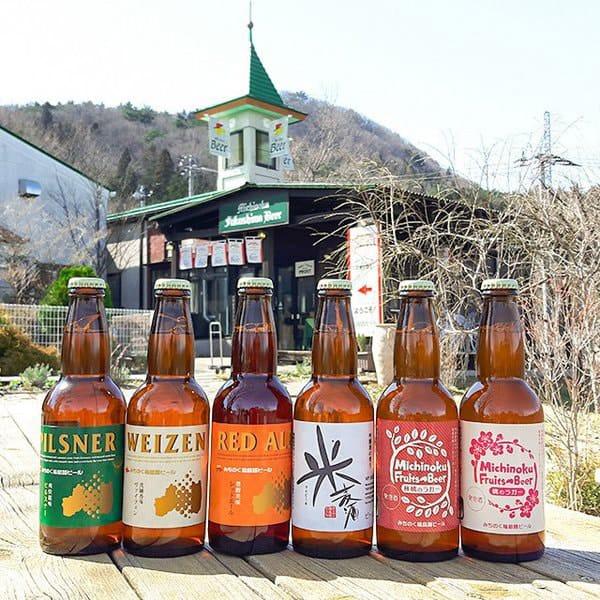 福島路ビールの写真