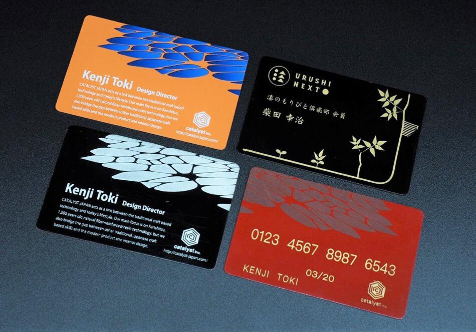日本の伝統と地球を守る、漆塗りの「土に還るカード」(外部サイト)