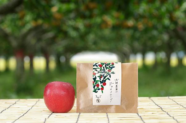 大野農園のリンゴのドライフルーツ