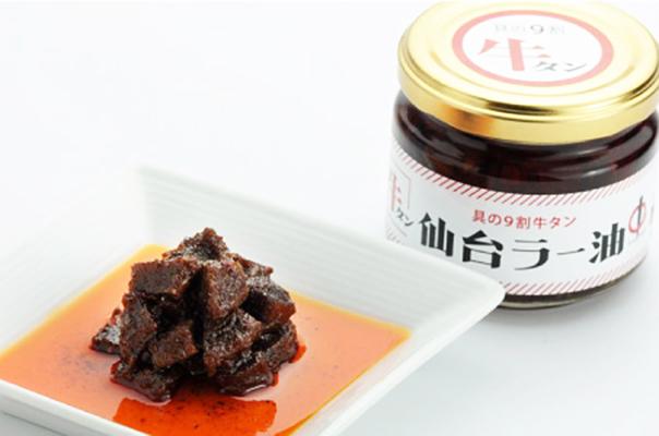 具の九割が牛タン 仙台ラー油