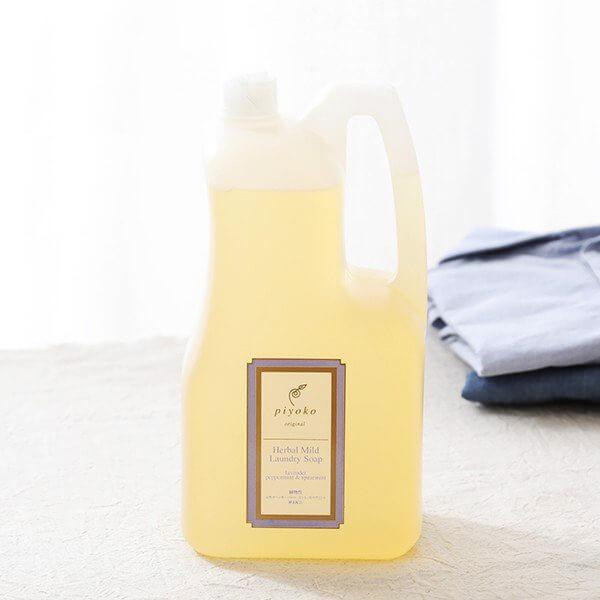 植物性のランドリー洗剤の写真