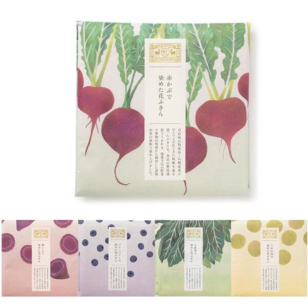 野菜・果物で染めたふきんの写真