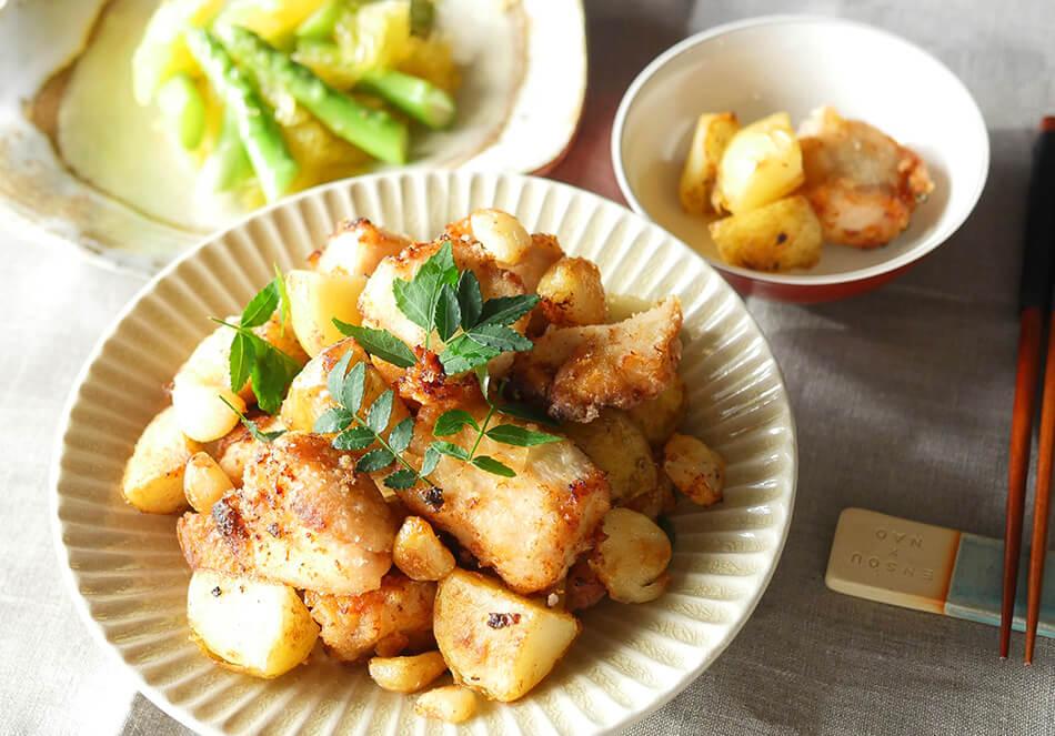 新じゃが、アスパラガス、梅を味わう!<br>今食べたい・仕込みたいレシピの写真