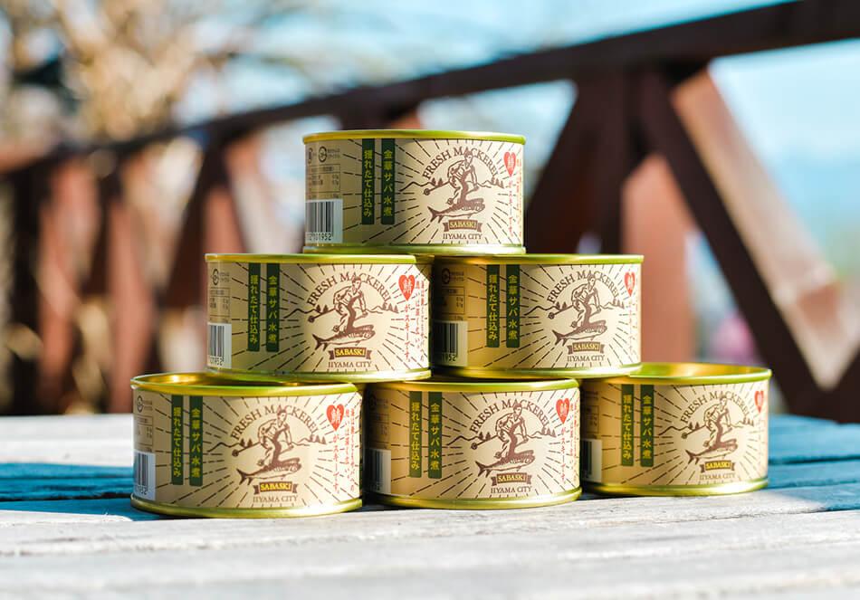 海はないけど郷土食はサバ缶!?<br>特別な食文化を守る、<br>長野県飯山市のサバ缶プロジェクトの写真