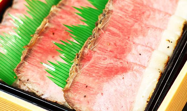 仙台牛 ローストビーフ