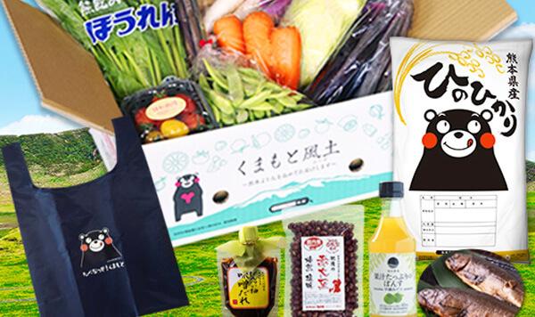 復興福袋「野菜・米」
