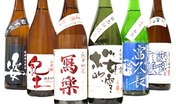 福島 数量限定 日本酒福袋