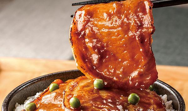 北海道産 豚丼の具