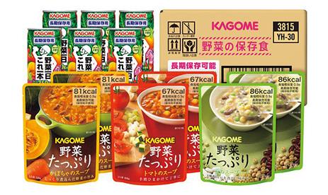 カゴメ防災用野菜スープセット