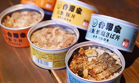 吉野家 缶飯6種6缶セット