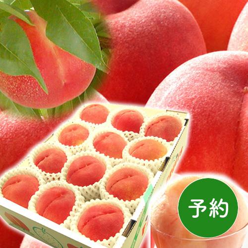 福島県産 特秀品桃