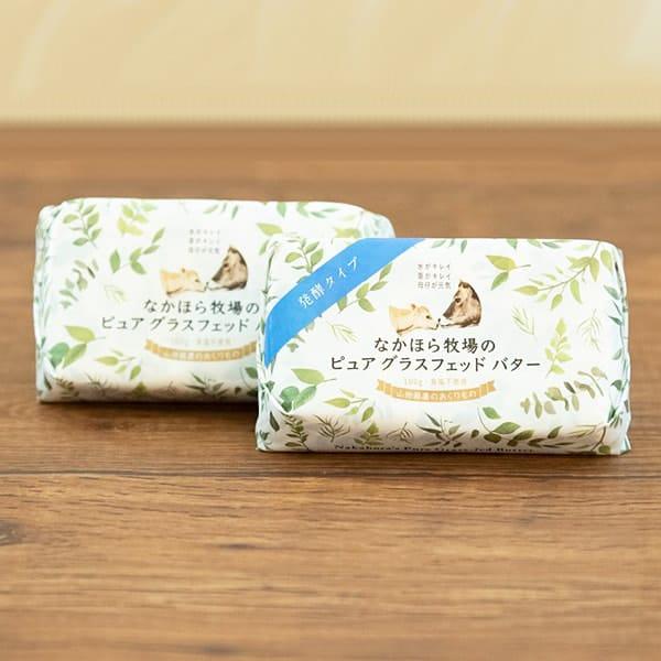 発酵バター食べ比べ
